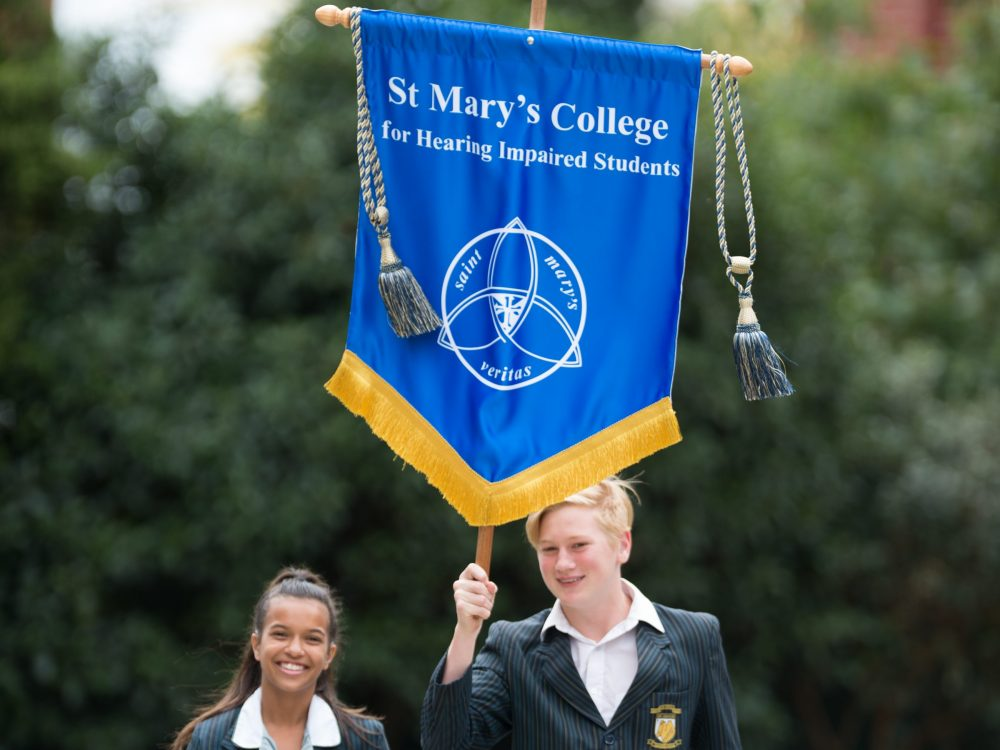 St Mary's College for the Deaf